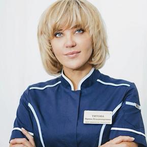 Титова <br>Ирина Владимировна